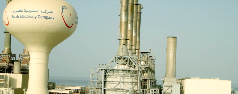 Electrical And Control Instrumentation Contractors